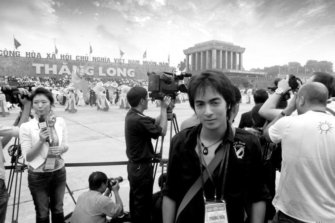 Hanoi Millenium