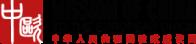 logo-china-unlimited